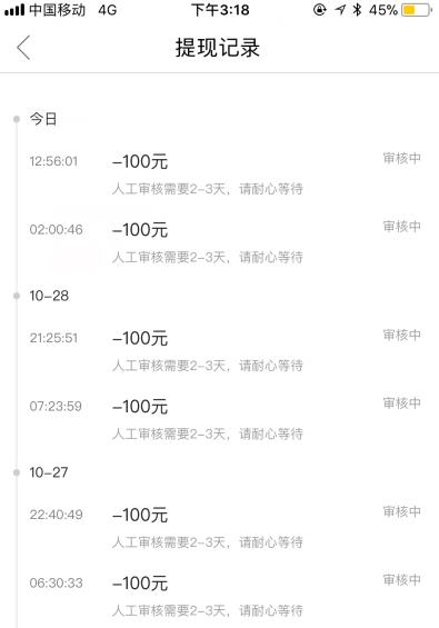 搜狐新闻资讯版APP提现收入截图日赚200元