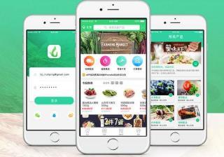 安卓手机赚钱app靠谱平台有哪些?这两个赚钱app不错配图